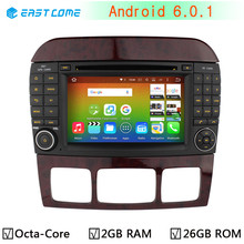 4G LTE Octa Core Android 6.0 Car DVD Player for Mercedes Benz S CL Class W220 W215 S280 S320 S430 S500 GPS Radio 2GB RAM 32G ROM