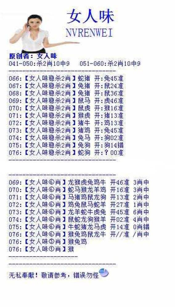 HTB1SWLeXXP7gK0jSZFj7635aXXak.png (568×997)