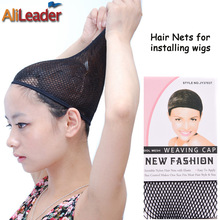 New Fashion Black Weaving Net For Hair One Size Fits All Mesh Net Cap Open End Dome Cap Cool Weaving Cap/Hairnets Nylon Wig Caps