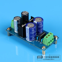 HA123 7815 7915 Positive and negative double power rectifier filter regulator circuit board 47 amp supply power board