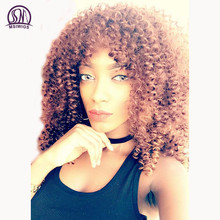 "MSIWIGS 18"" Medium Long Curly Afro Wigs for Women High Temperature Fiber Full Natural Black Brown Color Synthetic Hair Wigs"