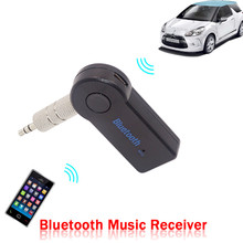 2017 Bluetooth Receiver 3.5mm Streaming Home Car A2DP AUX Audio Wireless Music Receiver Adapter for Home Car Speaker Headphone(China)