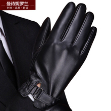 Genuine Leather Glove Man Thin Skin Glove Male Winter Short Fund Increase Down Winter Sheepskin Keep Warm glove MLZ102