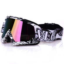 MJ16 Motocross Goggles Cross Country Ski Snowboard ATV Mask Oculos Gafas Motocross Motorcycle Helmet MX Goggle Spectacles(China)
