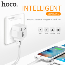 Original HOCO C7 Double USB convert Charging adapter for iPhone iPad iPod Samsung LG Smart Wall Charger Home Travel AC