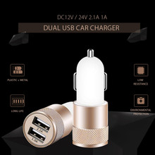 Dulcii Car Charger DC12V / 24V 2.1A 1A Dual USB Car Charger for iPhone iPad Samsung Sony HTC LG mobile phones and tablets - Gold(China)