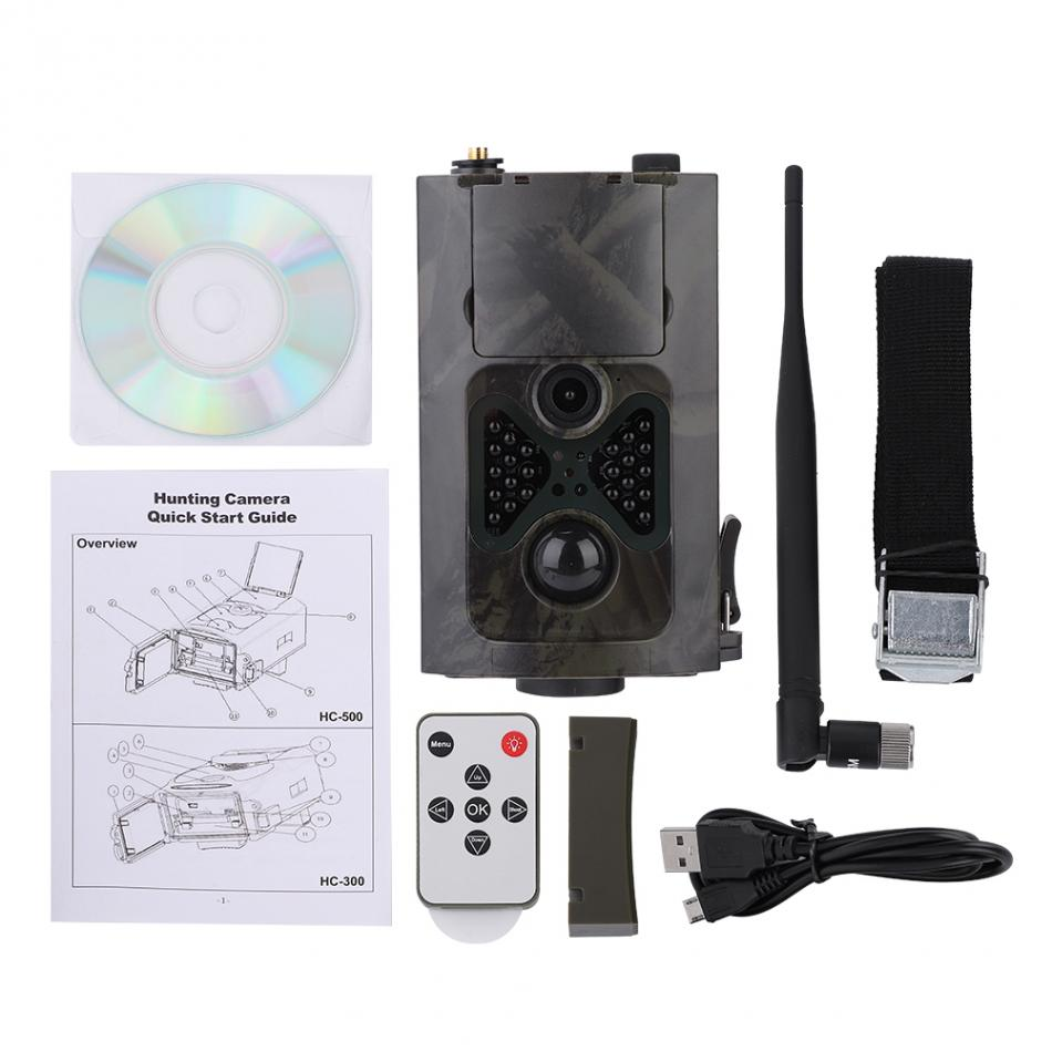 Camouflage HD Infrared Trail Camera