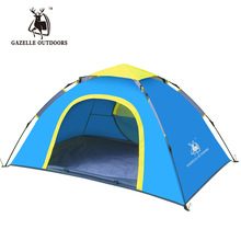 2Persons single layer fiber glass pole automatic camping travel outdoor hiking tent waterproof easy open anc carry tent(China)