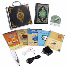 Best Ramadan gift etal box muslim Quran pen reader Pen Quran speaker Koran player digital holy quran mp3 players(China)