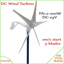 200W wind turbine generator with built-in controller module directly charge battery 24V 12V wind generator 2m/s start wind speed
