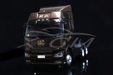 Diecast Car Model Truck Jiefang J6 1:24 (Brown) + SMALL GIFT!!!!(China)