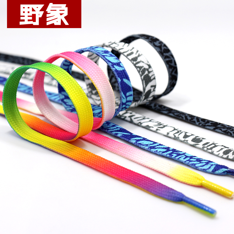 1 Pair Polyester Colored Shoelaces Arc-In-Gradient Printing Flat Canvas Shoe Laces Top Quality Casual Shoes Chromatic Shoelaces(China (Mainland))