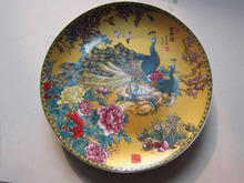chinese old antique yellow ceramic peacock porcelain plate(China)