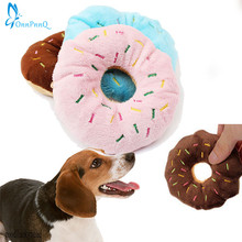 OnnPnnQ Sightly Lovely Pet Dog Puppy Cat Squeaker Quack Sound Toy Chew Donut Play Toys(China)