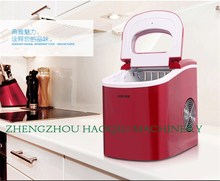 12kgs/24H Portable Automatic ice Maker Household bullet round ice make machine for family small bar coffee shop