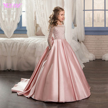 Beautiful Blush Flower Girl Dresses Full Sleeve Lace Satin Beading First Communion Dress Graduation Gowns Children