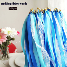 20pcs/lot Lace Wedding Ribbon Stick Wands Magic Colorful Ribbon Wedding Twirling Streamers with Bells Wedding Decor Props