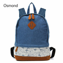 Osmond Women Backpack Denim Canvas Lace Rucksacks Shoulder Bags Casual Teenager School Bags Girls Mochilas Large Packbag Jean(China)