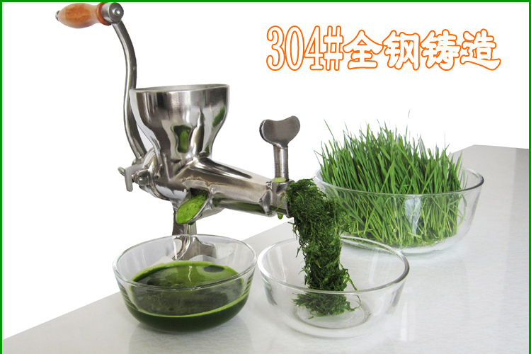 Hand wheat Grass Juicer,Stainless Steel manual Auger Slow Juice Ideal for Fruit,Vegetables,Wheatgrass ,orange juice extractor<br>