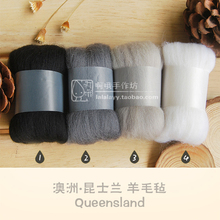 handmade diy material wool roving fiber textile sample material filler for toys poking fun kit black 20g/piece ,4piece/lot