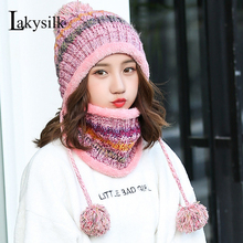 [Lakysilk]Ring Scarf Hat Sets For Girls Beanie Winter Women Ladies Warm Good Quality Scarves Knitted Pompom Scarves Sets Snood(China)