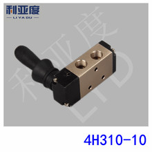4H310-10 G3/8 Two five manual valve hand valve pneumatic directional valve The screw thread(China)