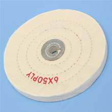 6'' 150mm White Sawing Cloth Polishing Wheel for Various Glazing Machine to Buffing Metals & Grinding Crystal 50 Ply Covers