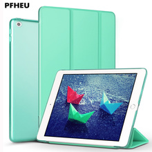 Case for iPad 9.7 inch 2017, PFHEU PU Leather+Ultra Slim Light Weight PC Back Cover Case for iPad 9.7 2017 New model