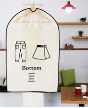 Free shipping New 2014 Zakka Bottoms bottom dust cover /clothes storage non-woven suit cover/Storage Bags/Home decoration