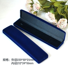 4pcs 22x5x2.8cm Dark Blue Color Velvet Jewelry Long Velvet Set Gift box Necklace Bracelet Package Display Case Box Holder