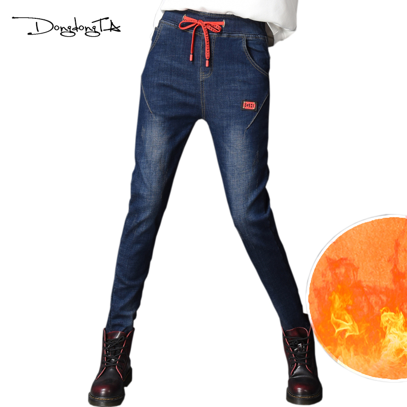 Boyfriend Jeans For Women Warm Velvet Harem Jeans Mujer Elastic High Waisted Vintage Casual Denim Pants 2017 Hot Sale DONGDONGTAÎäåæäà è àêñåññóàðû<br><br>