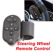Universal Steering Wheel IR Remote Control For Car DVD Player GPS TV CD Mp3 New GDeals