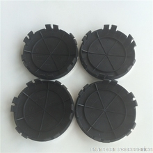 4pcs 75mm New 6pins  Car Styling Light Dark Blue Black Wheel Centre Cap Hub Caps Cover Badge Emblem 6 Clips