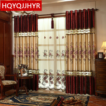 European luxury velvet stitching embroidered blackout curtains for living room window curtain kitchen bedroom window curtains(China)