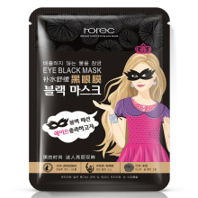 HOREC mask Moisturizing relieve black eye mask Dilute fine lines remove Dark circles Anti wrinkle Eliminate fatigue Eye Care