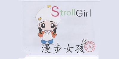 StrollGirl