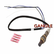 For 1996-2004 PEUGEOT 106 II Oxygen Sensor lambda probe DOX-0104(China)