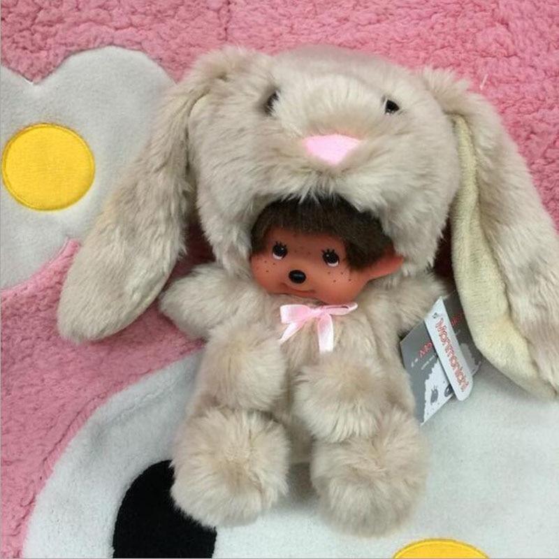 Many style Cute 20cm Kiki Plush Doll Monchhichi Change to Animal Monchichi Children toy .Christmas Gifts<br><br>Aliexpress