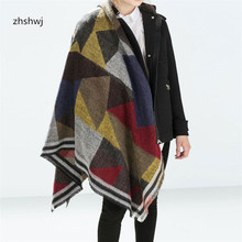 [ZHSHWJ]Stylish Miss Gao Pinzhi Quilted acrylic color jacquard tassel big scarf shawl female split European and American style