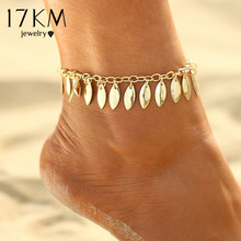 17KM 2 Style Leaves Beads Anklets For Women Handmade Bijoux Beach Pendant Anklet Bracelet Long Foot Chain Jewelry