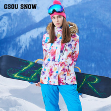 Gsou snow single board, snowboard, waterproof, breathable, thermal, outdoor ski suit, women's suit(China)