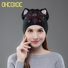 OHCOXOC New Design Women Beanies Skullies Cute Girl Autumn Winter Hat Christmas Cap Gift With Cat Ear Big Snowflakes Rhinestone(China)