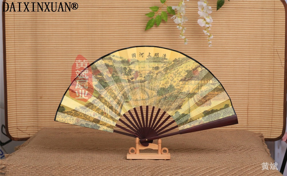 Customized Logo 10 Inches Silk Big Folding Hand Fan Chinese Style Men S Antique Bamboo Handcrafted Wedding Favors In Party From Home Garden On