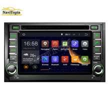 NAVITOPIA 2G RAM Eight Octa Core Black 8 Core 32G Android 6.0 Car GPS for Dodge H100 Van/ for Wagon 2007- for Hyundai iLOAD 2007