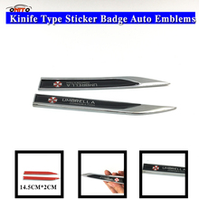 1pair Hot sale UMBRELLA CORPORATION Resident Evil logo Car metal side Sticker badge Auto body decoration emblem Knife Type(China)