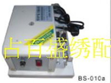 embroidered with supply computer embroidery machine accessory products  (Dan Tou) winding machine