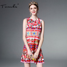 Truevoker 2017 Summer Designer Dress Women's High Quality Charming Fancy Flower Majolica Printed Cute Ruffle Mermaid Tank Dress