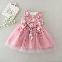 Retail Infant Wedding Costume Baby Girl Flower Petals Dress Bridesmaid Elegant Dress Pageant Tulle Formal Party Dress 8516(China)