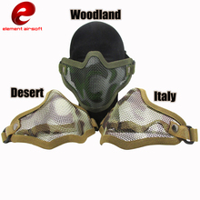Element Airsoft V1 Steel Net Mask Mesh Hunting Tactical Protective Airsoft Military CS Mask For FAST Helmet CY307(China)
