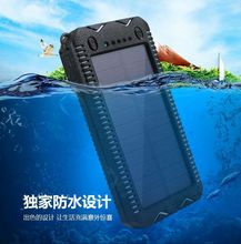 The new solar mobile power supply waterproof solar charging treasure mobile phone universal charger manufacturers direct batch